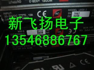 FW300B1 stuhrling 431 05