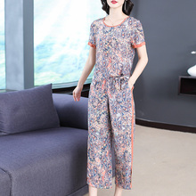 2019 Summer 2 Two Piece Outfits Tracksuits for Women Silk Wide Pants Suits and Top Plus Size Large Co-ord Set Print Striped