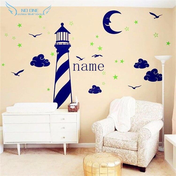 Personnalisé nom vinyle mur décalcomanie phare lune étoiles nuages mur décalcomanie décor pépinière grande taille 208 cm X 250 cm