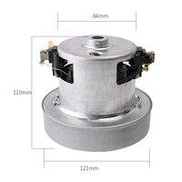 220V 1200W universal vacuum cleaner motor parts 121mm diameter of household vacuum cleaner for philips FC8202 motor
