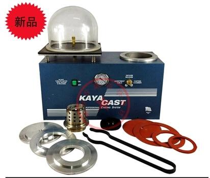 110v DIY tools Vacuum Casting Machine Jewelry Tools gold tools jewelry tools and machine goldsmith
