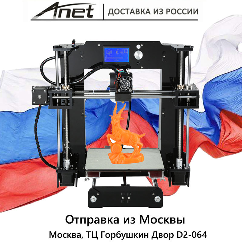Anet A6 3D printer New prusa i3 reprap Anet A6/ Micro SD card plastic as gifts/express shipping from Moscow werehouse