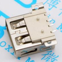 50pcs USB female seat AF SMD connector Full SMD Big 4PIN Type A mother A Free shipping
