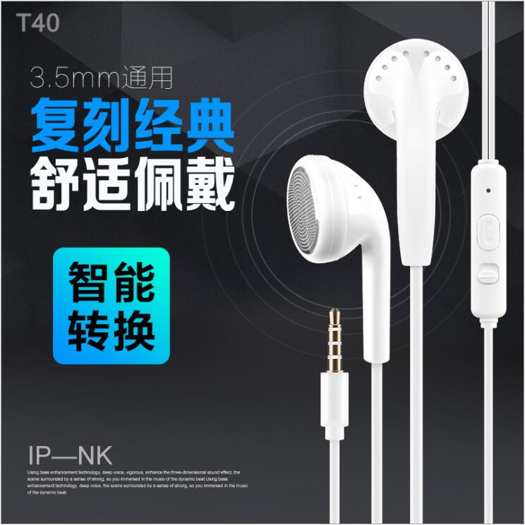 Free shipping new style T40 for Andrews domestic smart conversion Ping ear earphone Universal phone music headset