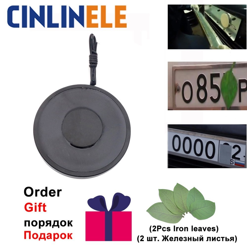 Gift 2Pcs Leaves Disappear Car license plate number Holding Electric Magnet 20KG/200N Solenoid Sucker Electromagnet DC 70/9
