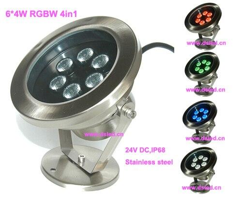 CE,IP68,24W RGBW LED underwater light,LED fountain light,24V DC,DS-10-12-24W-RGBW,6X4W RGBW 4in1,DMX compitable.