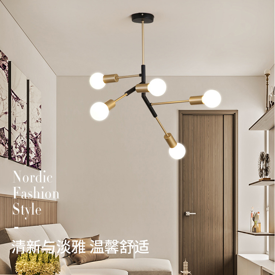 Nordic Modern personality 5 Heads Ceiling Light Creative Multiple lever metal E27 Lamp for Foyer Bedroom Restaurant Bar