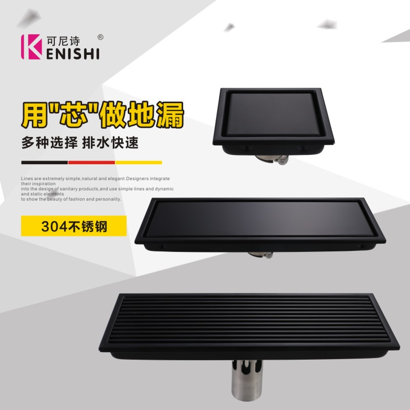 Black Modern Design Deodorizing Bathroom Floor Drain For Bathroom Drain Floor Drain Washroom Shower Drain Stainless Steel