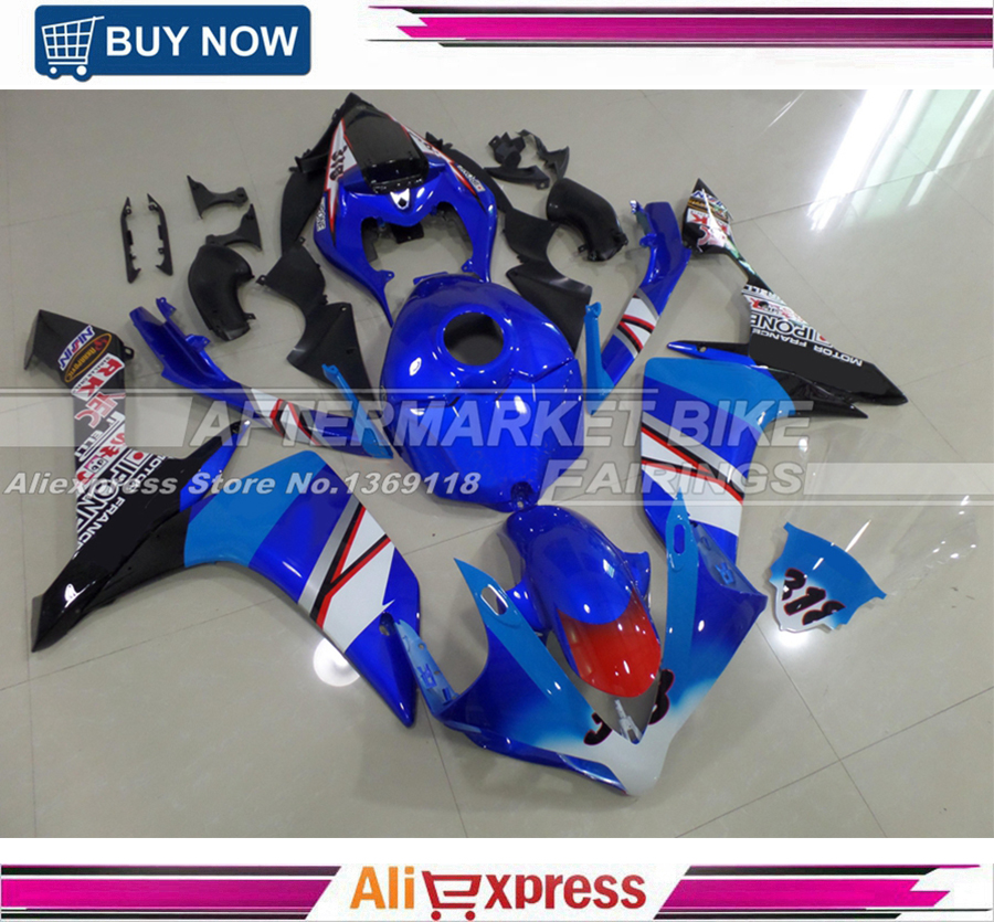 Customized ABS Fairing Bodywork For Yamaha YZF R1 2007 2008 Injection Fairings Kit unpainted tail rear fairing cover bodywork for yamaha yzf r1 2007 2008 injection mold abs plastic