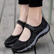 ฤดูร้อนตาข่ายรองเท้าผ้าใบสตรีรองเท้าลมหายใจเดินรองเท้าสบายๆรองเท้าผู้หญิง Tenis แฟชั่นลื่นรองเท้าผ้าใบ Sapatos Feminino