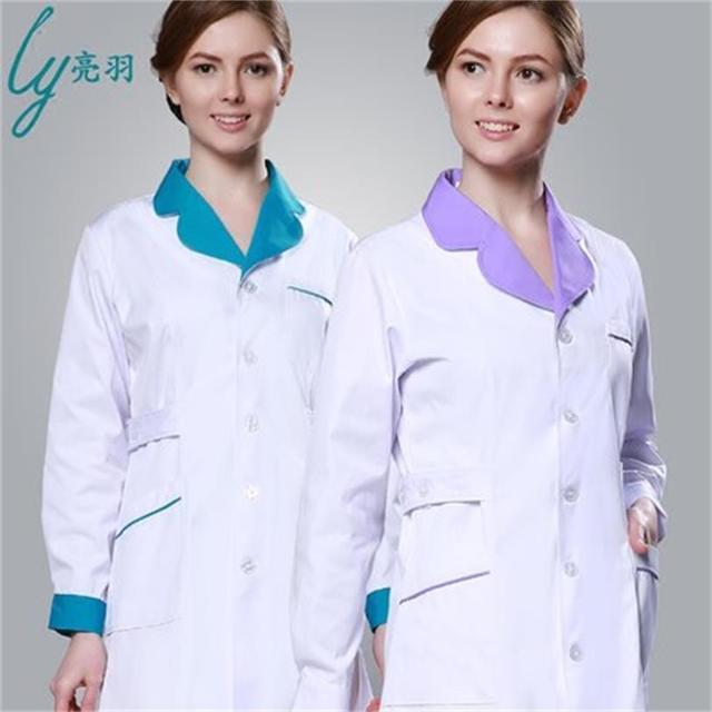 619f0f597 معطف أبيض طويل الأكمام الشتاء ملابس الطبيب الملابس متجر الطب طبيب ممرضة  موحدة الصيدليات التجريبية ملابس