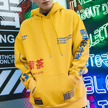 Fashion 2018 Lemon Tea Printed Fleece Pullover Hoodies Men/Women Casual Hooded Streetwear Sweatshirts Hip Hop Harajuku Male Tops - DISCOUNT ITEM  30 OFF Men\'s Clothing