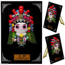 Cinese Argilla Handmade Opera di pechino Figura Da Qiao Piatto-tipo di Cute Decorazione(China)