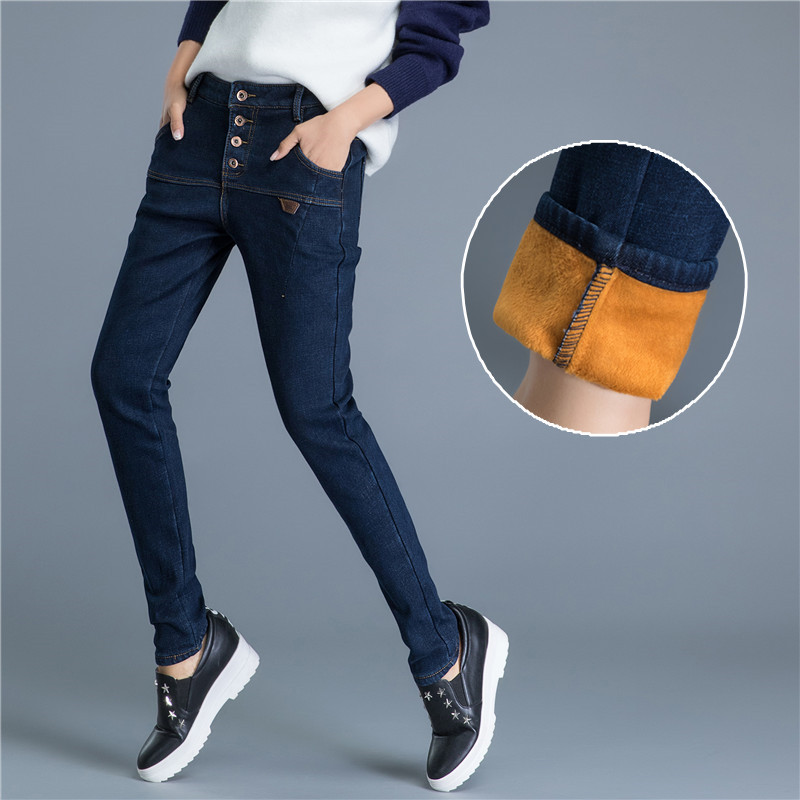 Winter Women's Fashion Slim Middle Waist Elastic Button Plus Gold Velvet Dark Blue Jeans Pants Female Fleece Wholesale Trousers