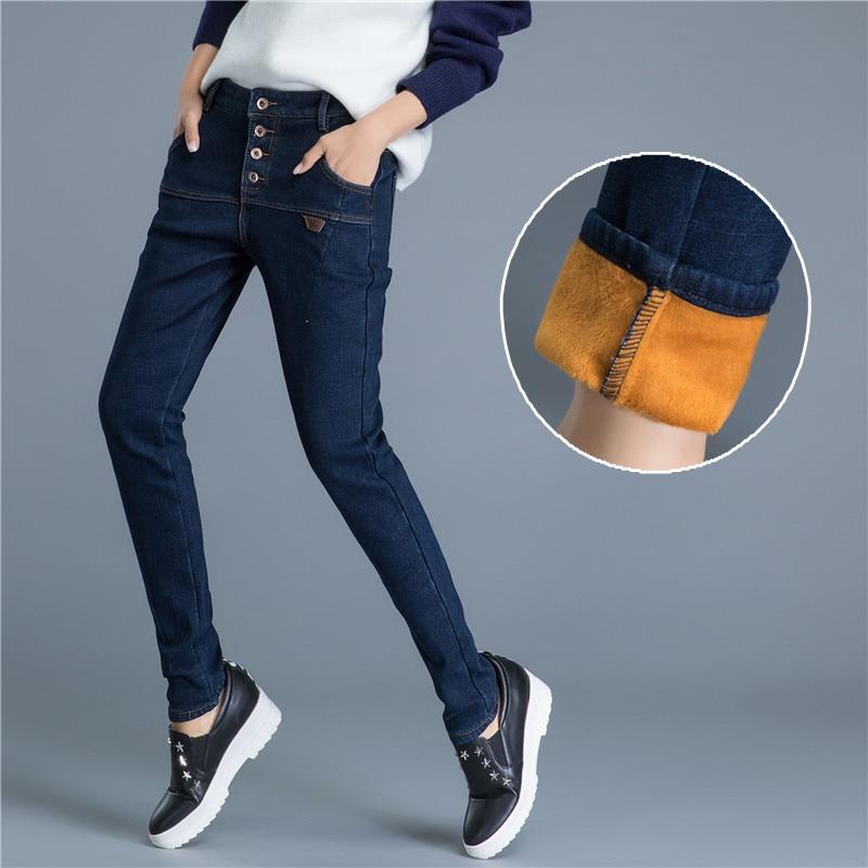 Winter Women's Fashion Slim Middle Waist Elastic Button Plus Gold Velvet Dark Blue Jeans Pants Female Fleece Wholesale Trousers