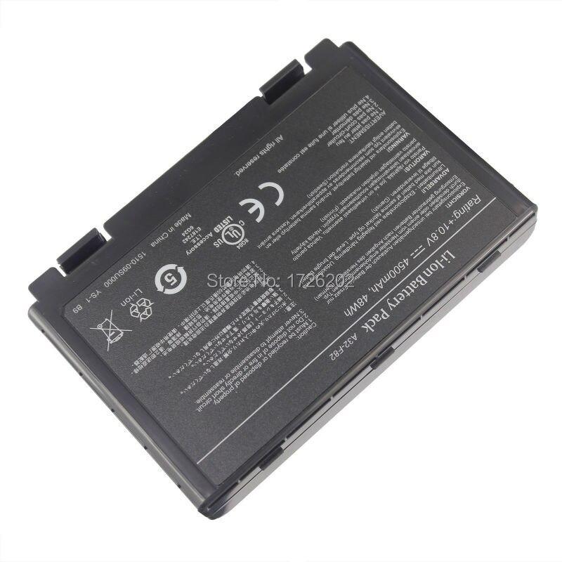 Laptop Batterij voor Asus A32-F52 A32-F82 F82 K40 K40in K50 K50in - Notebook accessoires - Foto 3