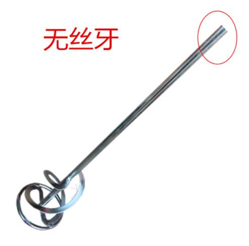 US $36 98 14% OFF|mixing rod with the stirring rod grey paint putty powder  mixer 14MM drill-in Power Tool Accessories from Tools on Aliexpress com |