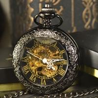 Men Skeleton Mechanical Pocket Watch Steampunk Vintage Hollow Cover Analog Roman Hand Winding Mechanical Pocket Watch