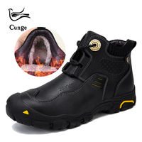 Cunge Winter Men's Boots Casual Leather Shoes for Men Martins Boots hiking shoes Waterproof Tactical Boots Warm Shoe Work Shoes|Hiking Shoes|   -
