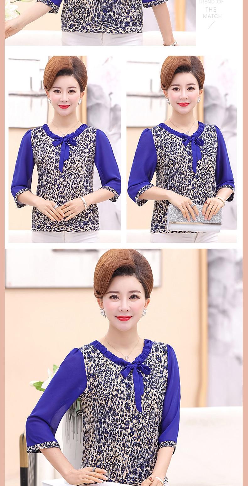 Women Summer Blouses Khaki Blue Leopard Print Crepe Tops Female Short Sleeve Bowknot Round Collar Tunic Woman Casual Blouse Shirt (13)