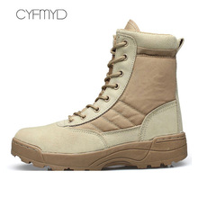 цены Men boots military boots winter shoes man 2017 high quality Desert Tactical outdoor army boots mid-calf size 39-45 waterproof