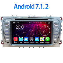 "Android Multimedia BT 7.1.2 Quad Core 2 GB RAM 7 ""Reproductor de Radio DVD Del Coche para Ford S-max/C-max 2008-2011"