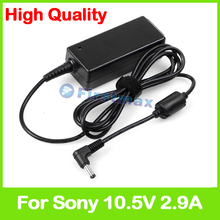 10.5V 2.9A 30W for Sony laptop charger AC power adapter VGP-