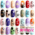 Eight Zhang Meijia stickers hollow shells starfish diamond coconut trees letters nails metal bring back rubber decals