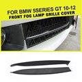 Накладка для противотуманной фары из углеродного волокна для BMW 5 серии GT формовочные Планки 2010-2012