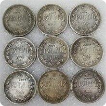 1858-1885 Россия-империя 1 рубль-Aleksandr II/III копия монеты памятные монеты-копия монет медаль коллекционные монеты