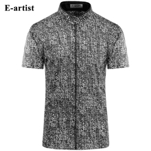 E-artist Males's Slim Match Enterprise Informal Brief Sleeve Costume Shirts Male Bamboo Sample Summer time Cotton Tops Plus Dimension 5XL C26