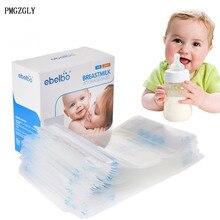 250 мл 20 шт PBA бесплатно грудное молоко хранение детского питания пакеты для хранения грудного молока для хранения молока мешок для хранения грудного молока