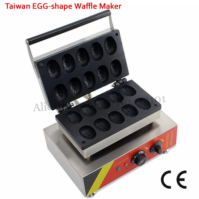 Commercial Non-stick 10 Moulds Big Egg-shaped Waffle Machine 68*48mm EGG Cake Maker 1500W 220V 110V Popular Snack Brand New big snack vending machine