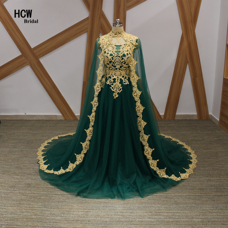 Long Prom Dresses 2020 Green Tulle A Line Arabic Party Gowns With Gold Lace Crystals A Line Cloak Floor Length Prom Dress Cheap