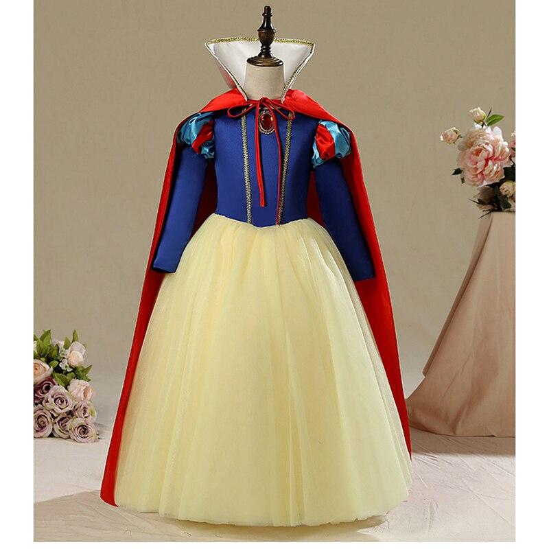 Quality Snow White Cosplay Dress for Girl Lantern Sleeve ...