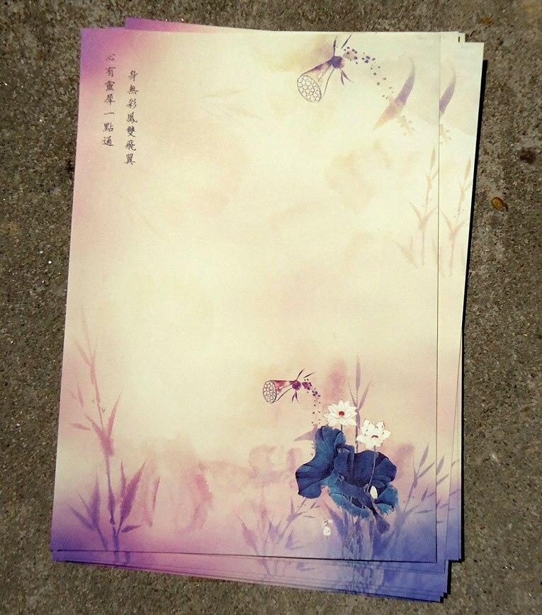 80 шт. набор бумажных букв в китайском стиле сувениры подарки для письма Винтаж ретро древний чернильный рисунок лотоса корень высокое качество хранения
