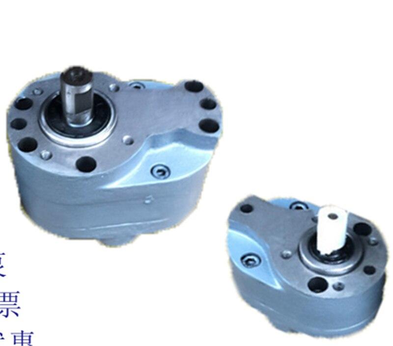 Hydraulic gear pump low pressure oil pump CB B2.5F CB B4F CB B6F CB B10F