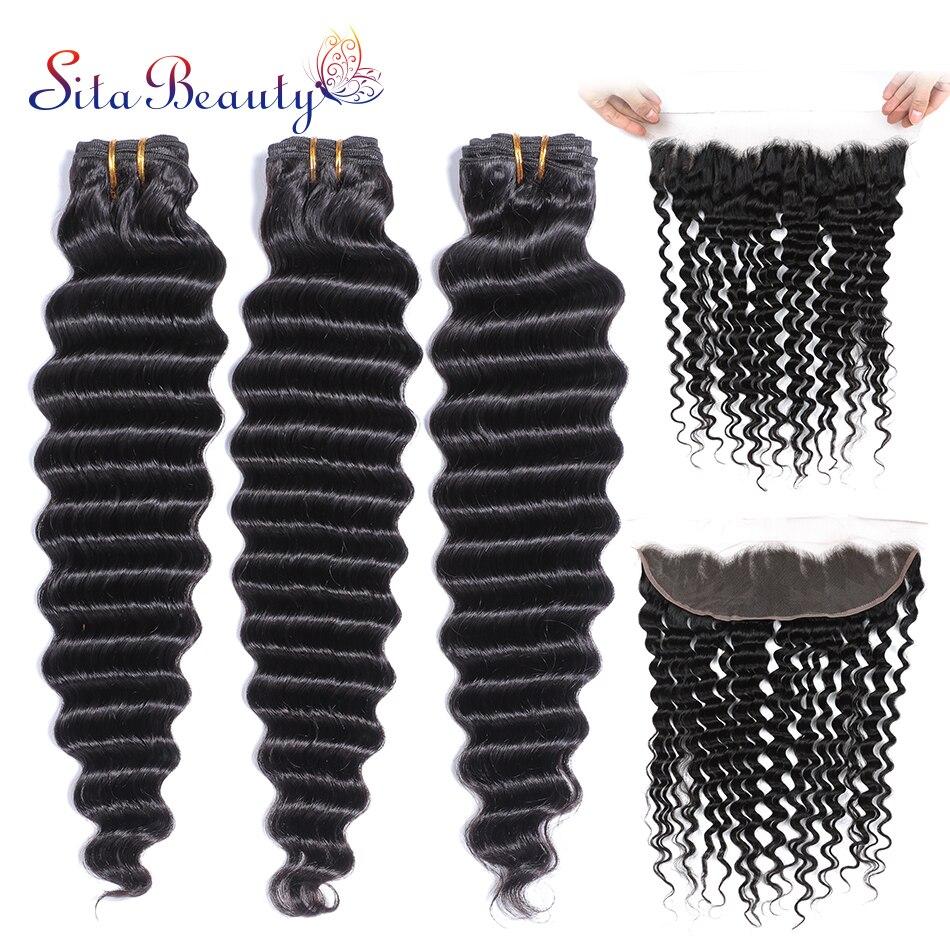Deep Wave Bundles With Frontal Closure Sita Beauty Brazilian Hair Weave Bundles Non Remy 8