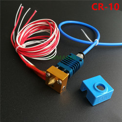 SWMAKRE MK10 CR10 Hotend Extruder kit  Assembled Full Metal J-head with MK8 Silicone Sock for Creality cr-10 CR-10S 3D printer