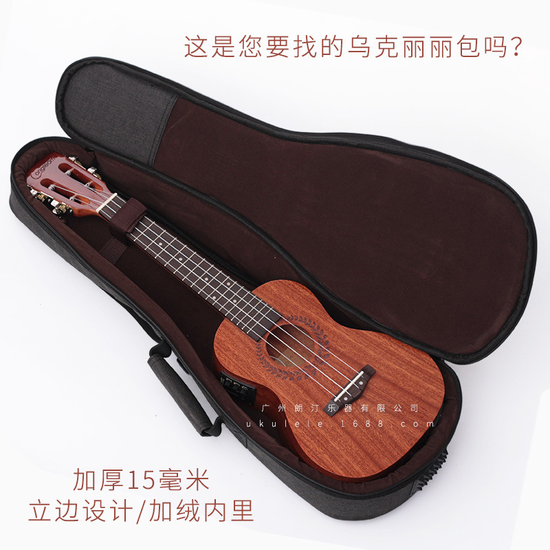 Stock 21 23 24 26 inch Euclieri quilted quilted ukulele backpack ukulele accessories in Guitar Parts Accessories from Sports Entertainment