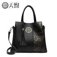 Pmsix 2020 New women Genuine Leather bags fashion tassel Embossed tote handbags designer women bag leather handbags bags