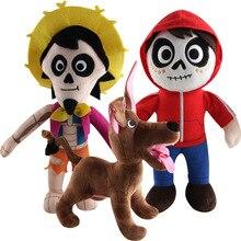 3 шт./лот 30 см персонаж фильма Коко Пиксар Мигель Гектор Данте собака плюшевые игрушки куклы мягкие игрушки для детей рождественские подарки