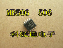 Бесплатная доставка 506 mb506