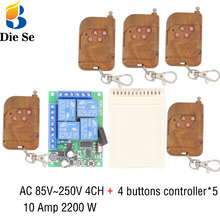 AC85V~220V 10Amp 2200W 433MHz RF Wireless Remote Control 4CH Relay Receiver Module for garage door opener and Light controller
