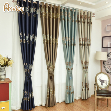 ANVIGE 4 Colors Luxury European Jacquard Curtains for Living Room High Precision Window Treatment Curtain Drapes For Bedroom