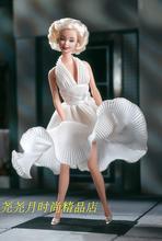 freeshipping Fashion Girl dolls, Doll's Marilyn Monroe doll Marilyn Monroe Seven year itch Christmas gift suit girl