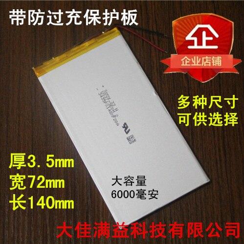 Ozing Tablet Alternativa Pr-3874175 Polímero 3.7v 6000mah Bateria Recarregável Li-ion Celular N808 3572140