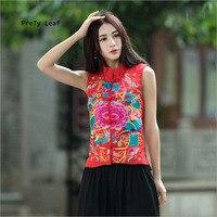 National vent coton et lin broderie main plat bouche Chinois style col rétro T-shirt