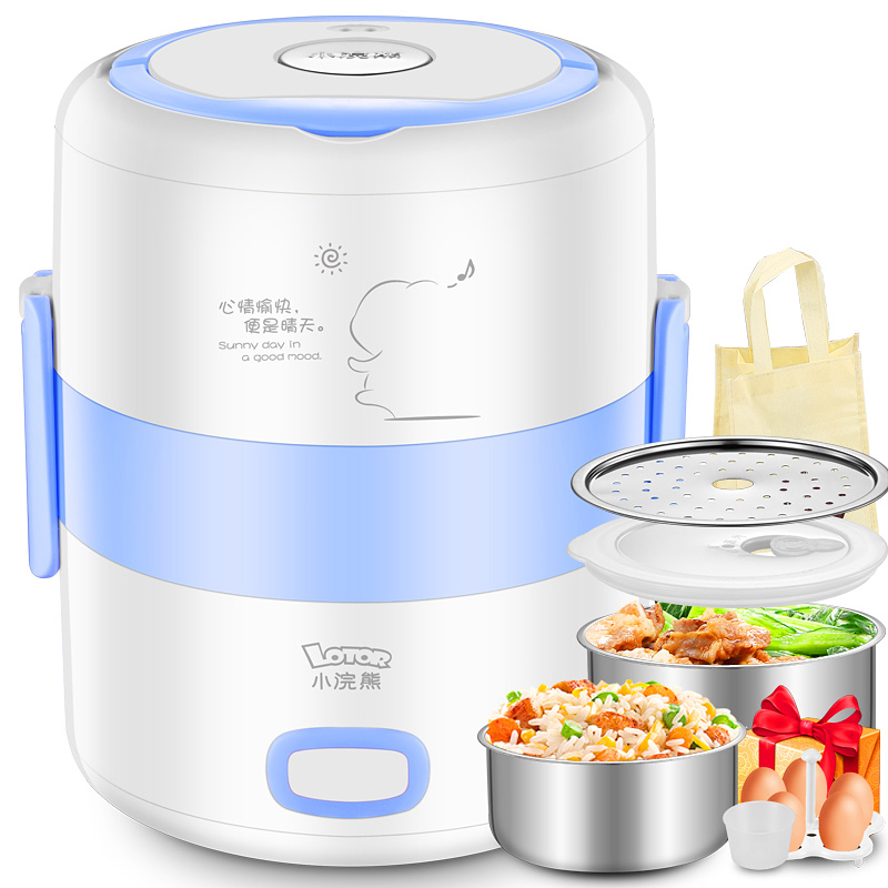 Lotor Electric Heating Lunch Box 304 Stainless Steel 2 Layers Mini Automatic Rice Cooker