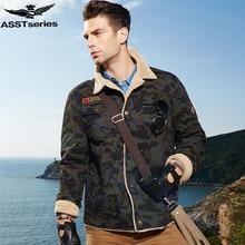 Для мужчин камуфляж зимняя парка куртка Для мужчин S толстые Теплый пуховик хлопковые Пиджаки и Пальто для будущих мам cazadoras Hombre манто Homme. dc05